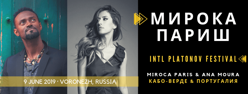 Miroca Paris and Ana Moura live in Russia